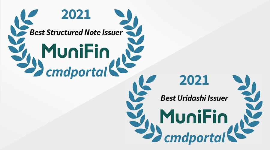 Decorative picture of the issuer prizes MuniG´Fin won in 2021.